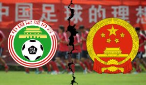 The Chinese FA is set to split from the Chinese Central Government