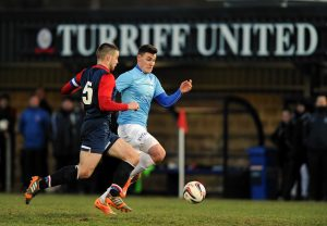 Turriff United will be hoping for another upset, this time against Neil Lennon's Hibernian