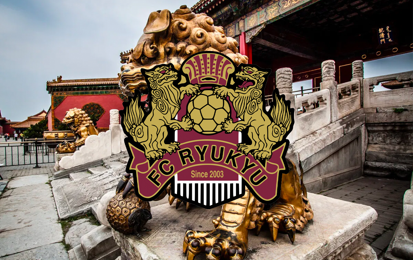 Badge of the Week: FC Ryukyu